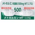 メトホルミン